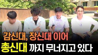 """""""우리는 끝까지 간다""""... 젊은 신학생·사역자들이 한국교회·신학대 회개와 부흥 위해 나섰다"""