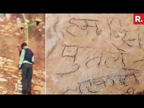 Dead Body With Anti-Padmavati Slogans Found Hanging In Jaipur Fort