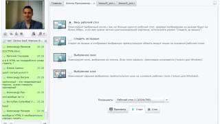 Программирование с нуля от ШП - Школы программирования Урок 8 Часть 3 Веб дизайн обучение Курсы 1с
