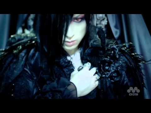 D - Der Konig der Dunkelheit (PV)