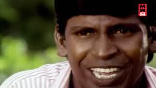 மரண காமெடி..வயிறு குலுங்க சிரிங்க இந்த காமெடி-யை பாருங்கள் | Vadivelu Comedy | Tamil Comedy Scenes