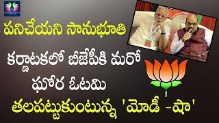Breaking News : BJP Defeated In Jayanagar By-elections | Jayanagar By-election Results | TFC News