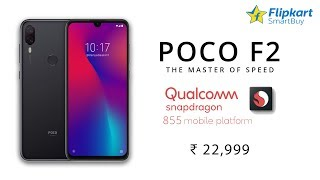 Poco F2 First Look | Poco F2 Price, Specifications, Release Date in INDIA