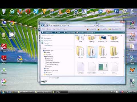 Как скопировать сертификат на другой компьютер