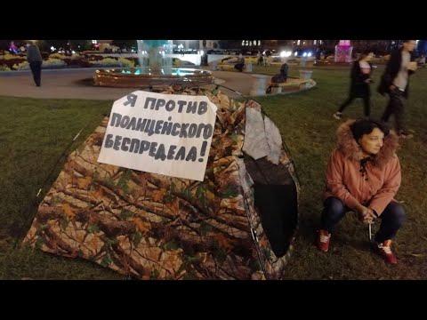 ⭕️ Хабаровск ставит