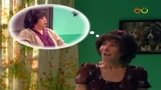 Los Caquitos - Una Pareja Para Doña Espotaverderona (1994)(Completo)