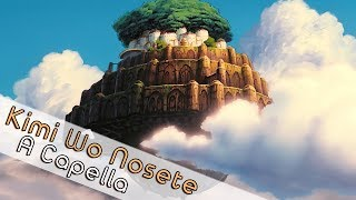 【Maria】Castle In The Sky / Laputa - Kimi Wo Nosete (A Capella Cover)