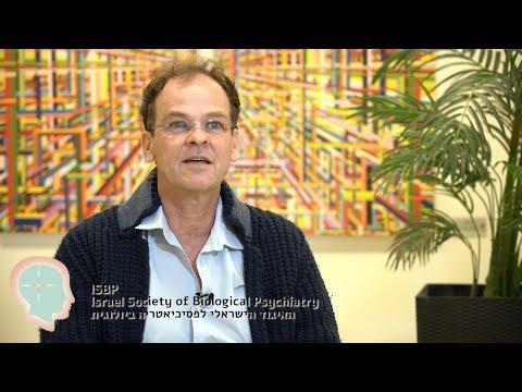 Israeli Society of Biological Psychiatry - האיגוד הישראלי לפסיכיאטריה ביולוגית