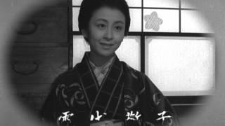 野菊の如き君なりき(予告)
