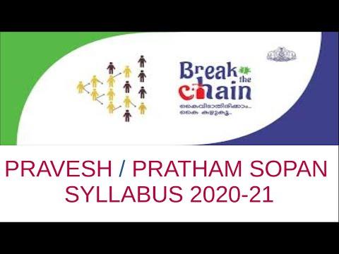 PRAVESH / PRATHAM SOPAN SYLLABUS 2020-21 |