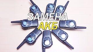 РАЦИЯ MIDLAND LXT 325 ПРОСТАЯ ЗАМЕНА АККУМУЛЯТОРА