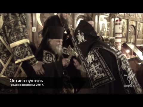 Паломнические поездки из Москвы по святым местам России