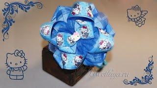 Как сделать красивый бантик с Hello Kitty/How to make a beautiful bow with Hello Kitty