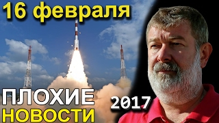 Вячеслав Мальцев | Плохие новости | Артподготовка | 16 февраля 2017