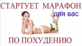 диета кима протасова отзывы и результаты похудевших