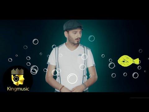 Volkan Koşar - Hadi Gel Balığa Çıkalım - (Official Video)