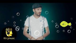 Volkan Koşar - Hadi Gel Balığa Çıkalım - (Official Video) thumbnail