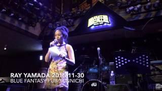 藍色狂想Music/YUNNICHI 日本歌手介紹 Ray Yamada 2015-11-30