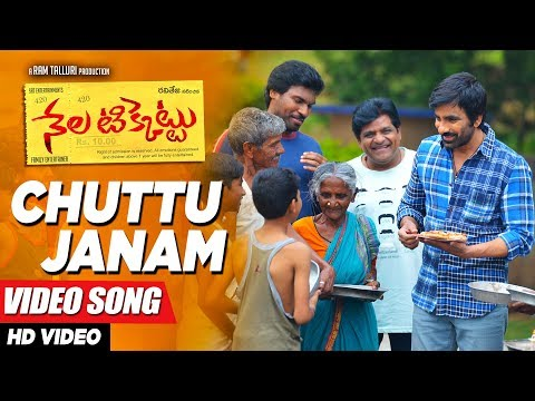 Chuttu Janam Full Video Song - Nela Ticket...