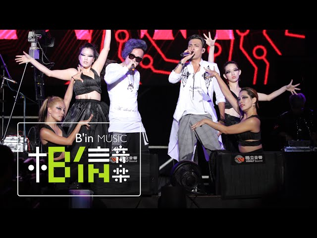 MP魔幻力量 [ 戰神Fighting for love ] 戰舞版MV