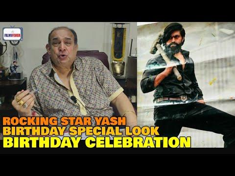 Download KGF Chapter 2 | Rocking Star Yash BIRTHDAY SPECIAL LOOK | Manoj Desai EXCITEMENT | KGF 2 Teaser