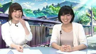 M封じ!金元寿子の一言に花澤香菜「ひーちゃんに高まる(笑)」 金元寿子 検索動画 28