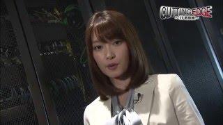 BS-TBS 3月19日放映の「CUTTING EDGE ~IT最前線~」完全版 ノートンの...