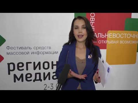 """""""Детское агентство новостей"""" - Чита! выпуск №25"""