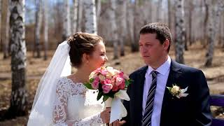 Свадьба Виктора и Алины