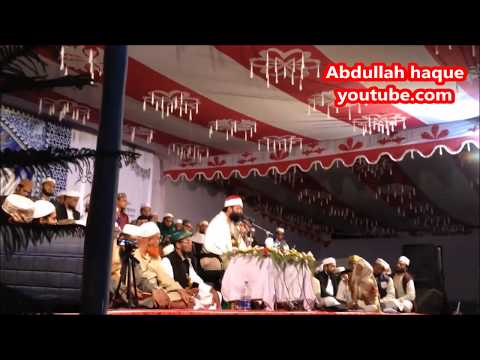 best-quran-recitation-in-the-world-2017.-surah-an-nass.-rfbd-rfbd-rfbd