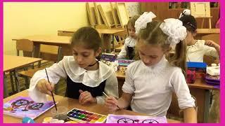 Урок изобразительного искусства во 2-м классе