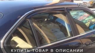 Ветровики БМВ 7 Е38. Дефлекторы окон BMW 7 E38. Tuning. Тюнинг запчасти. Обзор(, 2017-04-10T08:26:46.000Z)