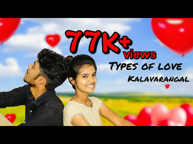 Types of Love Kalavarangal   Current Shock