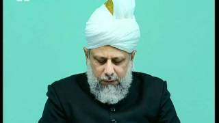 Urdu Friday Sermon 21st October 2005 - Islam Ahmadiyya