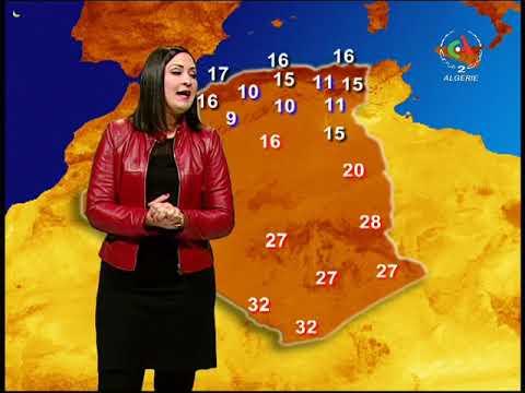 Retrouvez la météo du dimanche 26 janvier 2020 de CanalAlgérie 🇩🇿