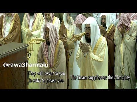 صلاة التراويح من الحرم المكي ليلة 10 رمضان 1438 للشيخ عبدالله الجهني وبندر بليلة كاملة مع الدعاء