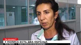 видео Электронный полис ОМС