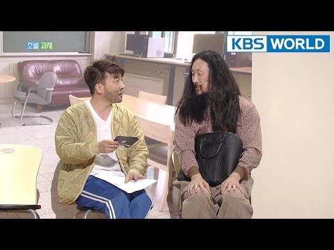 Group Assignment I 조별과제[Gag Concert / 2018.04.14]