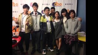 九龍三育中學影視小組接受數碼電台「非常班房」訪問