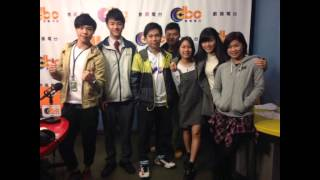 Publication Date: 2015-03-06 | Video Title: 九龍三育中學影視小組接受數碼電台「非常班房」訪問