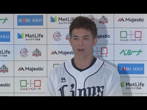 ファンのサポートに感謝 引退発表の西武・松井選手