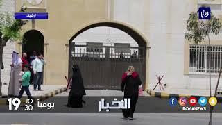 الأمن يلقي القبض على مدعي وجود متفجرات في مبنى دائرة الضريبة - (9-1-2018)