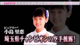 MC:アルコ&ピース(平子祐希、酒井健太) ナレーション:若井友希(i☆R...