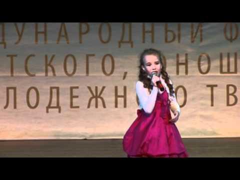Варламова Варвара г. Новокуйбышевск