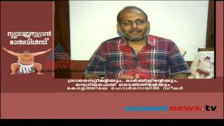 Election Survey 2014 :Asianet News C Fore Survey Result: Chalakudy, അഭിപ്രായ സര്‍വ്വേ