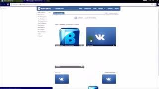 секрет Вконтакте 89 Ссылка на пустой альбом