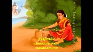 Download Hindi Video Songs - Mangala gowri devi aarti song with lyrics