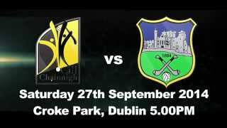 All-Ireland Hurling Final: Kilkenny vs Tipperary - The Replay