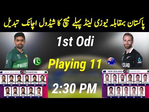 Pakistan Playing 11 Vs New Zealand   Nz Vs Pak 1st Odi Match Playing Xi - Nz Vs pak 1st Odi Live