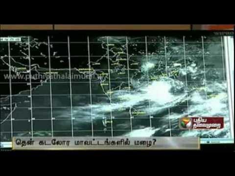 Heavy Rains likely at the Southern Coastal Regions